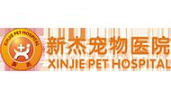 深圳市新杰宠物有限公司